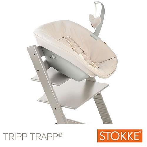 set stokke tripp trapp newborn seggioloni panorama auto. Black Bedroom Furniture Sets. Home Design Ideas