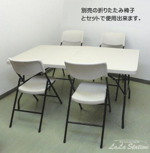 天板が強化プラスチックの折りたたみ作業テーブル