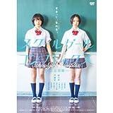 スクールガール・コンプレックス-放送部篇- [DVD]