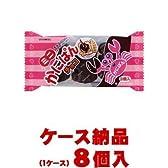 【ご注意ください!1ケース納品です】 三立製菓 ミニかにぱん チョコ 3個×8個入