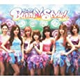 バニスタ!  (初回生産限定盤C)(DVD付)(C/Wジヨン+ウンジョン+ヒョミン)