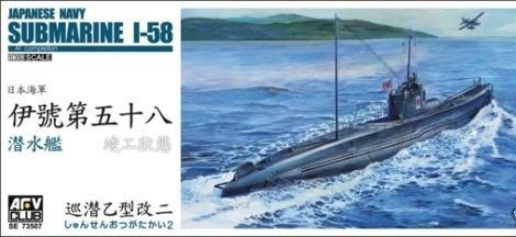 Japanese Navy I58 Submarine 1-350 AFV Club