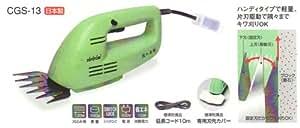 トヨトミ ガーデンバリカン 芝刈り機 電動草刈り機 CGS-13