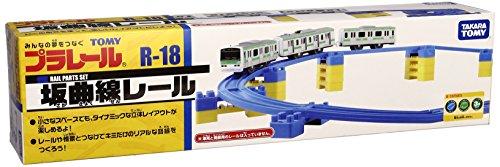プラレール 坂曲線レール R-18