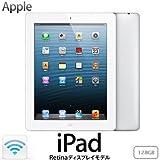 APPLE iPad Retinaディスプレイ Wi-Fiモデル 128GB ME393J/A [ホワイト]