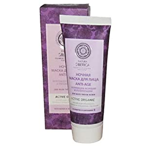 "ACTIVE ORGANICS Face Night Mask ""Anti-Wrinkle, Anti-Age and Regeneration"" for All Types Skin with Sea Buckthorn, Cladonia Nivalis, Malva, Collagen, Vitamins, Active Organics Wild Herbs and Flowers 75 ml (Natura Siberica)"