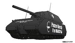 WGP-1 1/72 蝶野正洋 超重戦車級王者 マウス