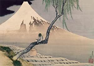 Boy On Mt. Fuji - Poster by Katsushika Hokusai (14.5X10.5)