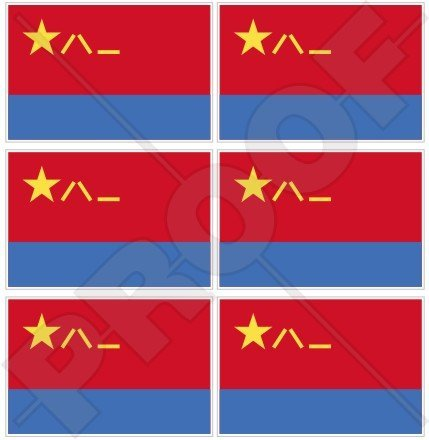 china-airforce-plaaf-flag-40-mm-1-6-1524-cm-telefoni-cellulari-vinile-adesivi-decalcomanie-x6