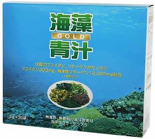 海藻青汁ゴールド