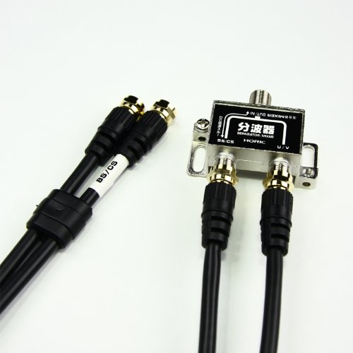 HORIC-wave instrument BS / area Desi capable Black 2 antenna cables (S-4CFB) with 50 cm BCUV-977BK