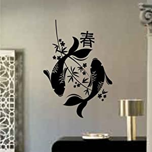 Koi fish vinyl wall decal graphic sticker by for Koi fish wall stickers