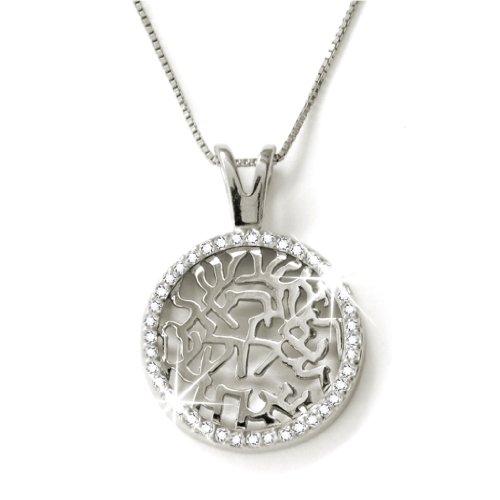 Silver Jewish Jewelry - Shema Yisrael Necklace