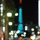 初恋(初回限定盤)
