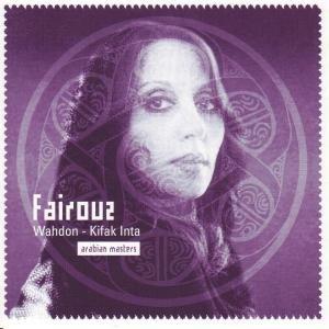 Fairuz - Wahdon - Zortam Music