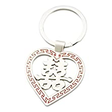 buy Foy-Mall Heart Shaped Double Happiness Alloy Car Or Gift Keychain For Couple Lovers J1041