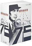 Gメン'75~BEST SELECT BOX~[DVD]