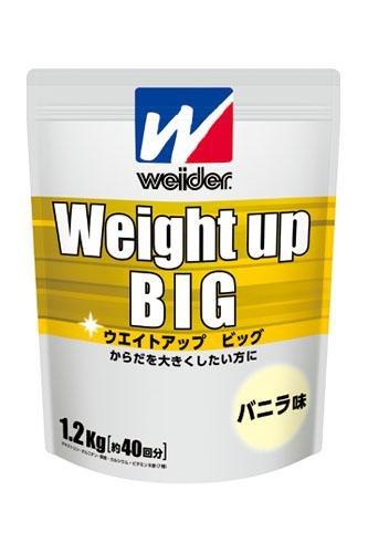 ウィダー ウエイトアップ ビッグ 1.2kg