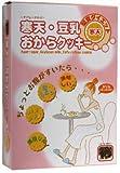 寒天・豆乳 おからクッキー(20個入)