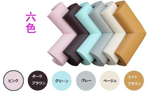 2 x que estoy vendiendo-super flexible amortiguador esquina almohadilla 4 cantoneras fijaron [delgada] con una cinta de montaje (marrón oscuro)