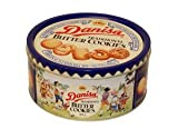 Danisa Butter Cookies 16 oz Festive Tin