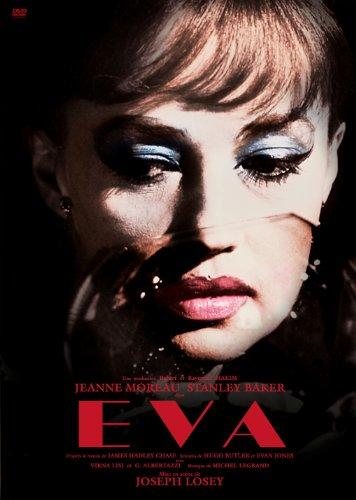 エヴァの匂い [DVD]