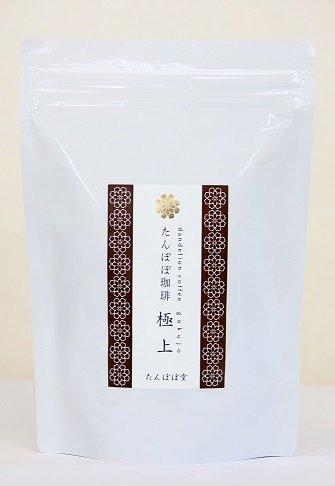 たんぽぽ コーヒー 極上 袋 120パック