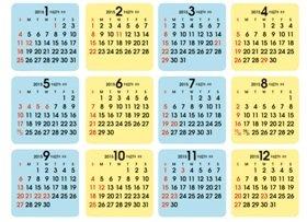 日本能率協会 2015年 NOLTYカレンダーステッカー7 C801