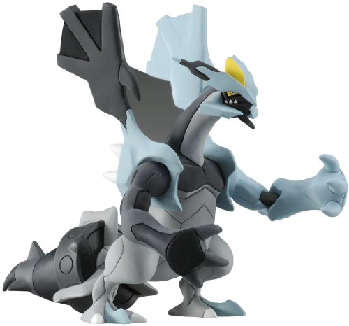 Pokemon - Hyper Size Siries [Black Kyurem] - 1