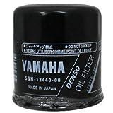 【ヤマハ純正】 オイルフィルターカートリッジ VMX17【5GH-13440-30】【YAMAHA】 旧品番5GH-13440-00)
