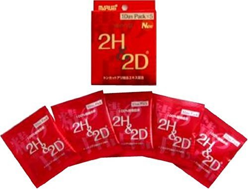 2H&2D 1箱10個入り