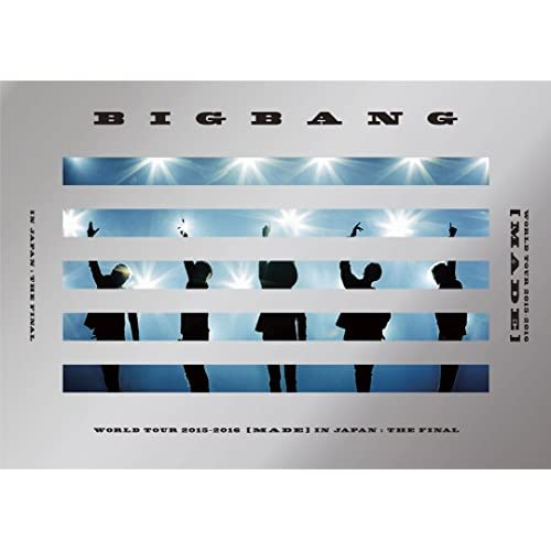 BIGBANG WORLD TOUR 2015~2016 [MADE] IN JAPAN : THE FINAL(Blu-ray(2枚組)+スマプラムービー)をAMAZONでチェック!