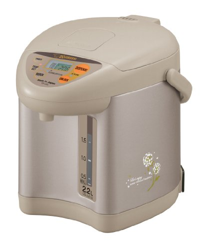 Zojirushi CD-JUC22CT Micom 2.2-Liter Water Boiler and Warmer, Champagne Gold (Zojirushi Soup Pot compare prices)