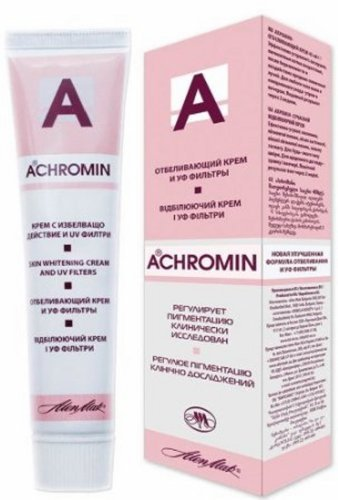 achromin-skin-whitening-cream-for-dark-spots-age-spots-and-post-pregnancy-brown-patches-2x45ml-saver