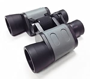 Serious User ~ High Quality ~ 8 x 40 Binoculars by PowerVisionPro. 10 Year Warranty. All Purpose High Magnification Porro Prism Lightweight. Fully Coated High Quality Optics 8x40 Ideal For General Purpose All Round Use with Lens Caps, Strap, Carry Bag, Lens Cleaning Cloth etc