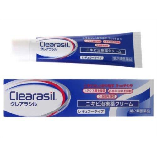 【第2類医薬品】クレアラシル ニキビ治療薬クリームレギュラー 18g