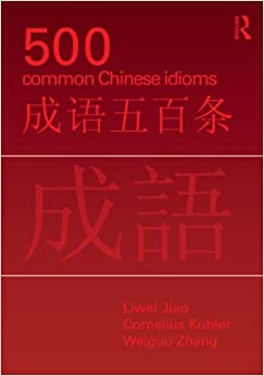 dictionary chinese idioms english translations