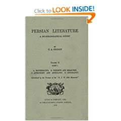 Persian Literature - A Biobibliographical Survey: A. Mathematics. B. Weights and Measures. C. Astronomy and Astrology. D. Geography. (Volume II Part 1) (Royal Asiatic Society Books)