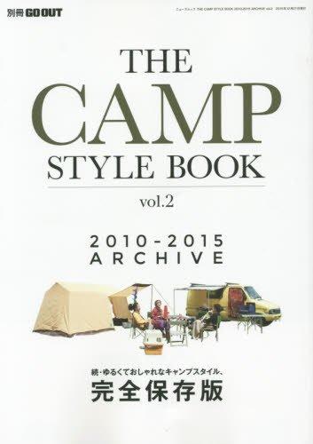 別冊 GO OUT THE CAMP STYLE BOOK 大きい表紙画像