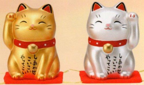 [Yakushi-kilns] money Maneki Neko who Maneki Neko set height in sets lead to fortune and good luck 6.5 cm 7469