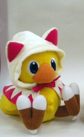Picture of Japan VideoGames Square Enix Final Fantasy Chocobo White Mage Plush Figure (B002NZS7KA) (Japan VideoGames Action Figures)