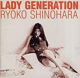 Lady Generation~淑女の世代~