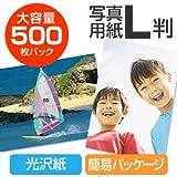サンワダイレクト インクジェット写真光沢紙 L判 500シート 300-JP023