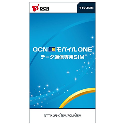 OCN モバイル ONE データ通信専用SIMカード 月額972円(税込)~...