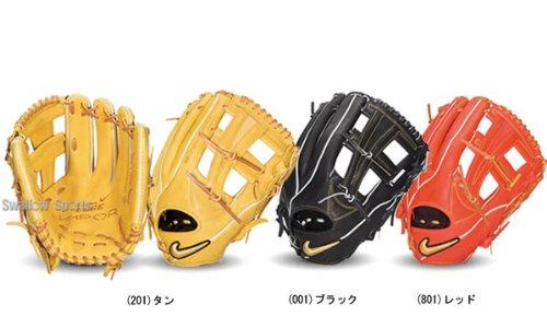 Nike Infielders Glove Baseball Glove Infield