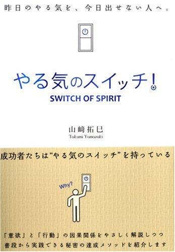 今天在札幌「一個人的充電的時間」講座!