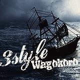 Wagokoro(完全生産限定盤)
