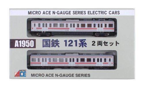 Nゲージ A1950 国鉄121系 2両セット
