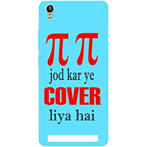 Casotec Texture Design Hard Back Case Cover for Intex Aqua Power Plus