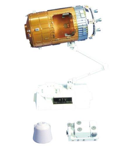 1/72 スペースクラフトシリーズ No.03 HTV-R (ISS物資回収機)